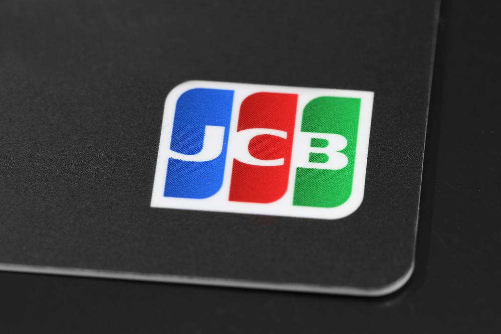 OCBC to broaden JCB acceptance in Singapore