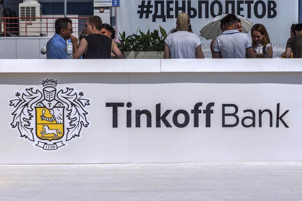 Tinkoff increases CloudPayments stake to 90%