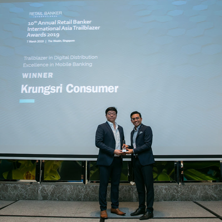Krungsri best mobile - RBI Asia Trailblazer Awards: Emirates NBD and Suvo Sarkar top the bill