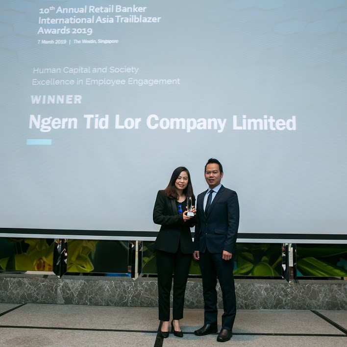Ngern Tid Lor 2 - RBI Asia Trailblazer Awards: Emirates NBD and Suvo Sarkar top the bill