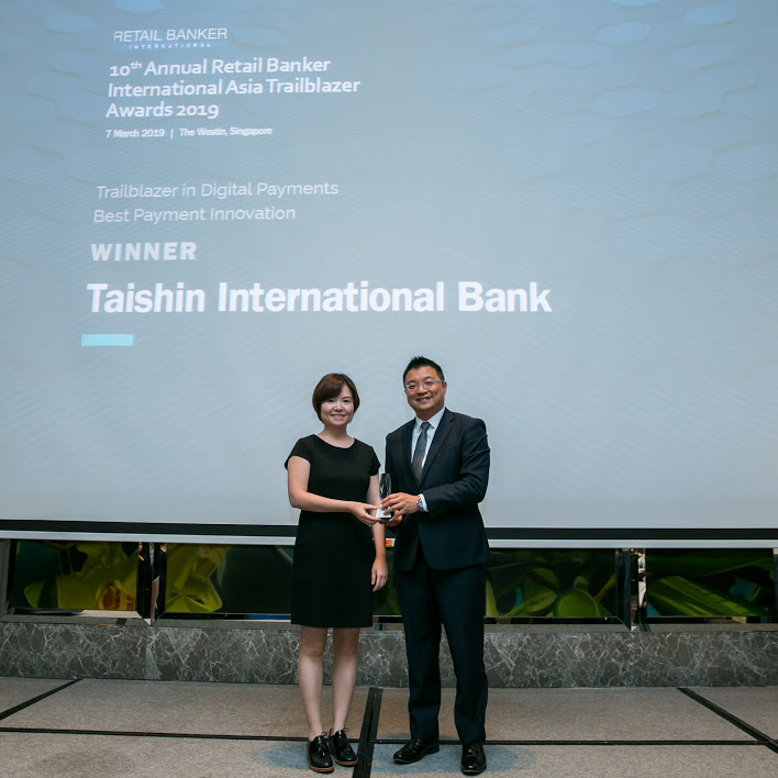 Taishin - RBI Asia Trailblazer Awards: Emirates NBD and Suvo Sarkar top the bill