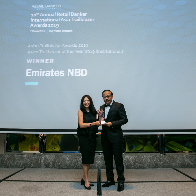 emirates institution award - RBI Asia Trailblazer Awards: Emirates NBD and Suvo Sarkar top the bill