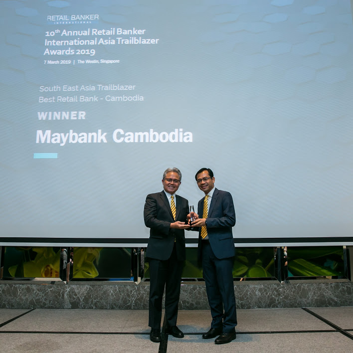 maybank cambodia - RBI Asia Trailblazer Awards: Emirates NBD and Suvo Sarkar top the bill