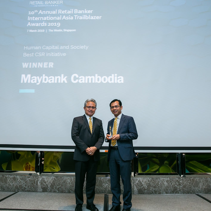maybank csr 1 - RBI Asia Trailblazer Awards: Emirates NBD and Suvo Sarkar top the bill