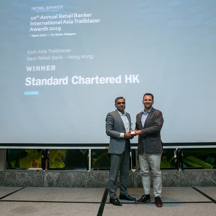 stanchart hk - RBI Asia Trailblazer Awards: Emirates NBD and Suvo Sarkar top the bill