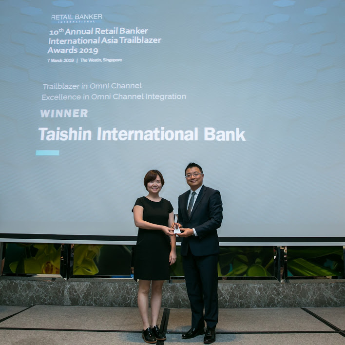 taishin omni - RBI Asia Trailblazer Awards: Emirates NBD and Suvo Sarkar top the bill