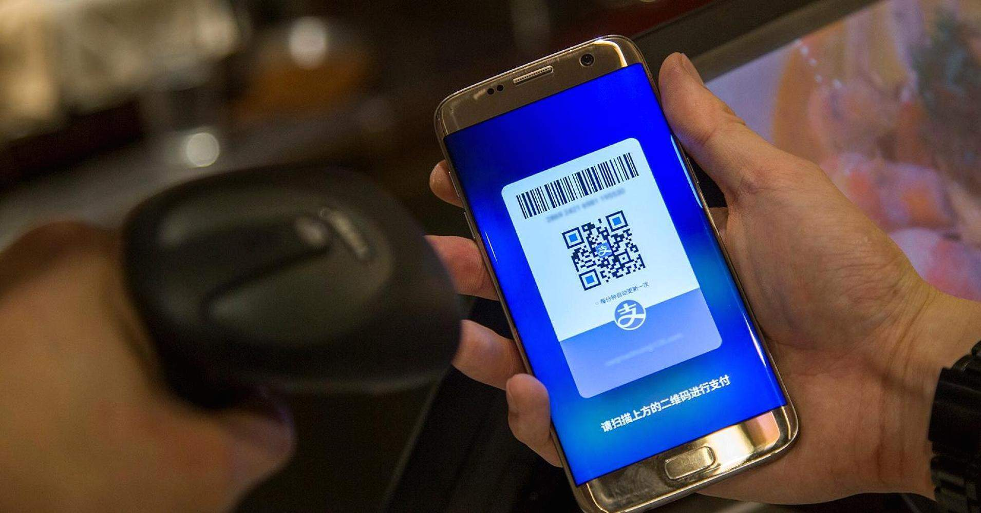 Alipay's approach to international expansion is setting it apart from its global competitors