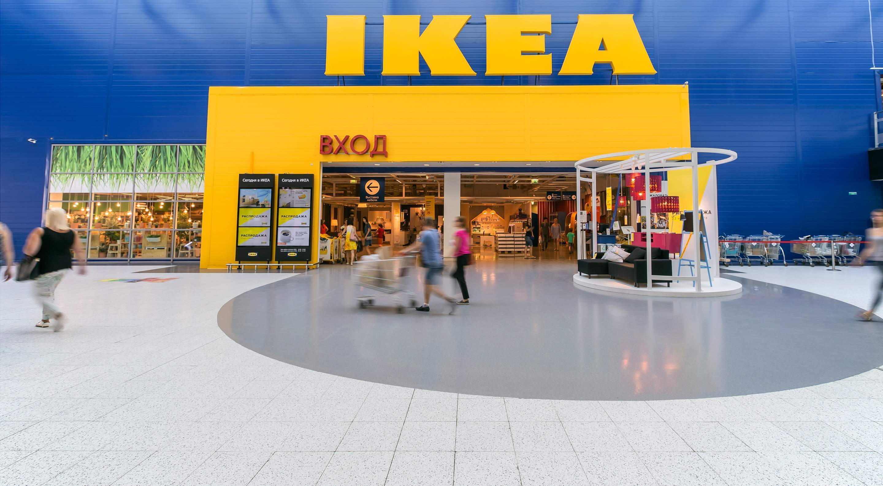 From selling on Amazon to investing in AR, Ikea is on a digital mission