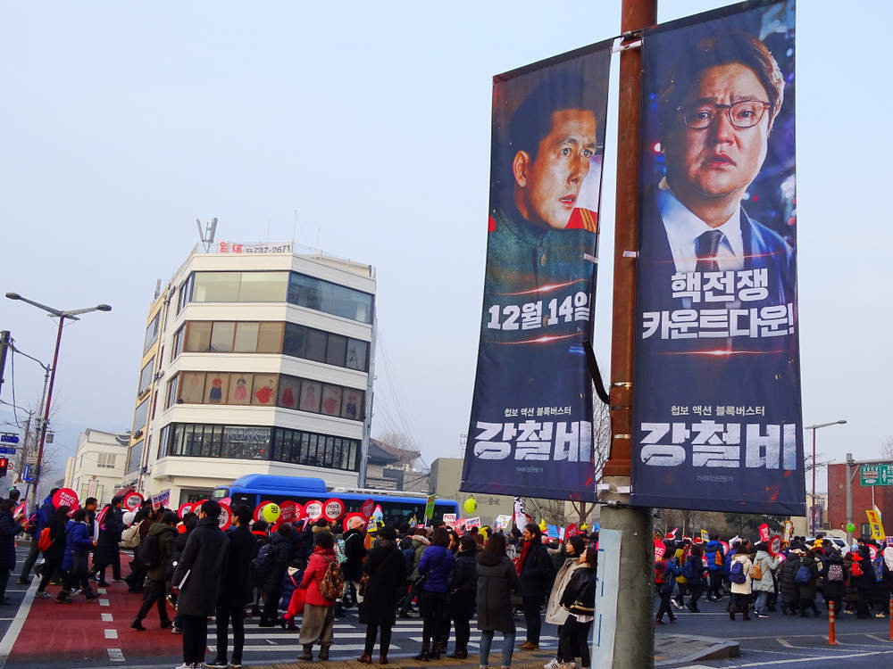 North Korea hotline: Kim Jong-un has reopened communication with the south