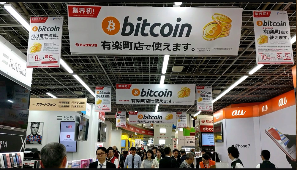 Cryptocurrency crackdown: Japan's financial regulator suspends two exchanges