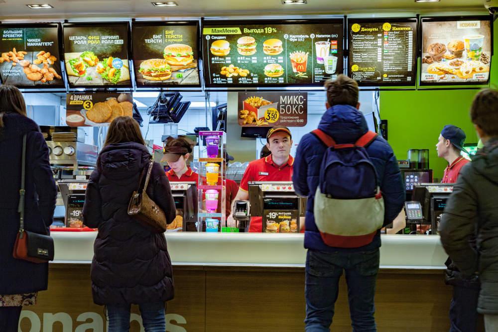 Most McDonald's