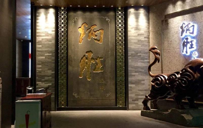 Michelin Guide restaurants - Verdict