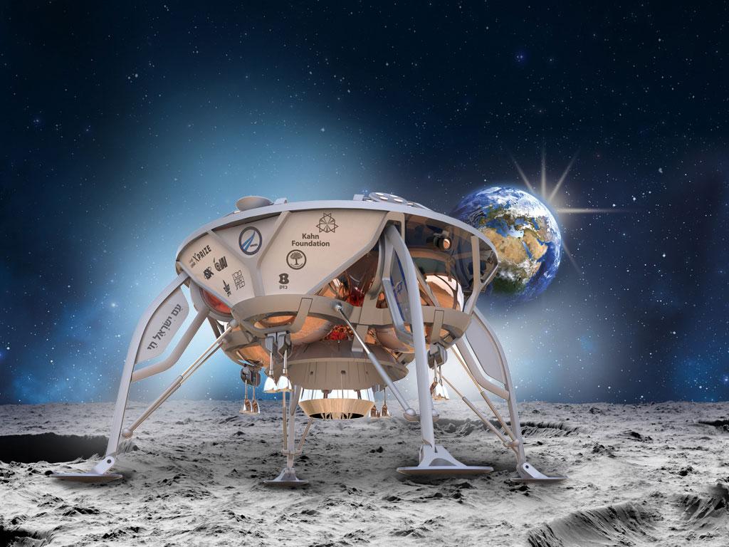 World's first private lunar lander