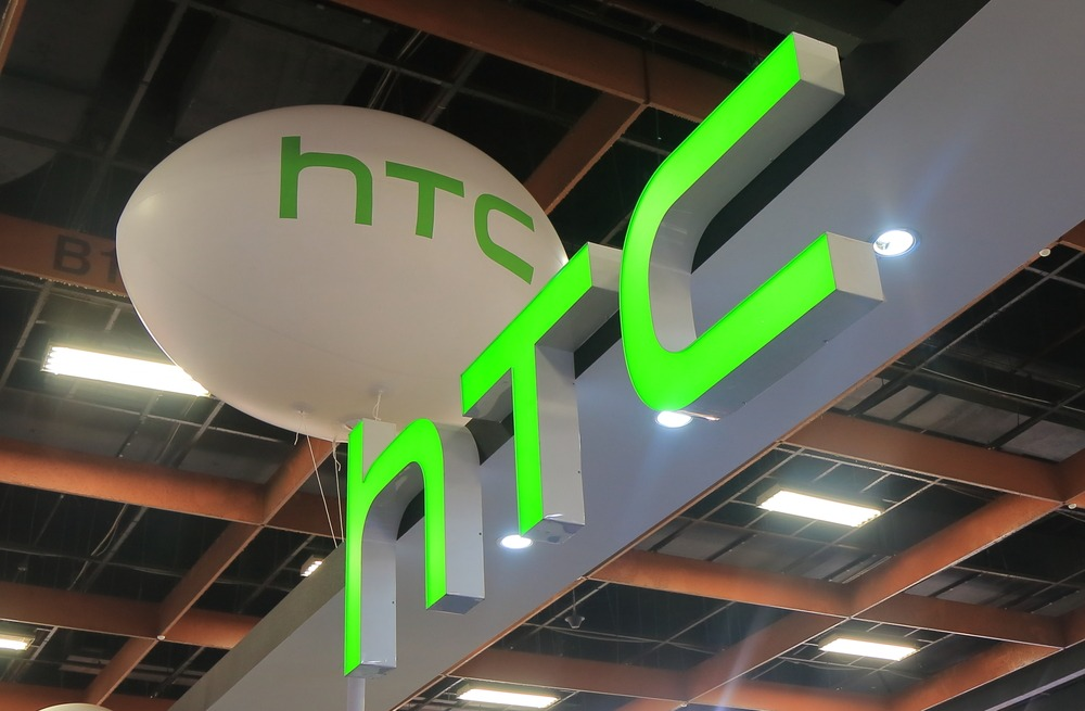 HTC's 5G hub looks to spice up hotspots