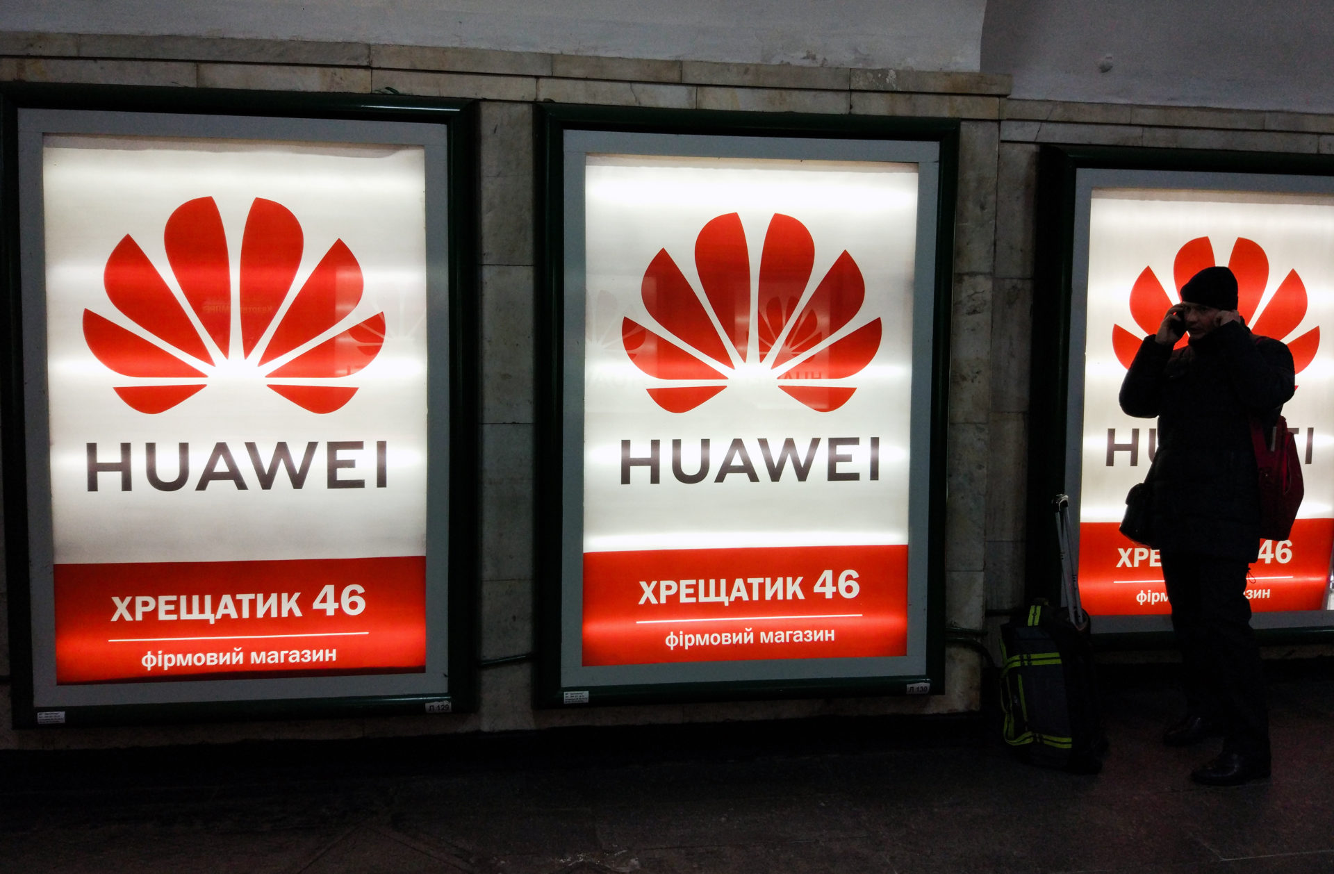 Silver lining in damning Huawei security report, says former GCHQ officer