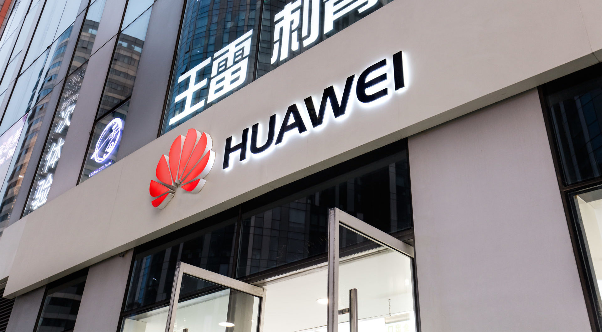 """Huawei security risk: UK report finds """"serious vulnerabilities"""" in 5G tech"""