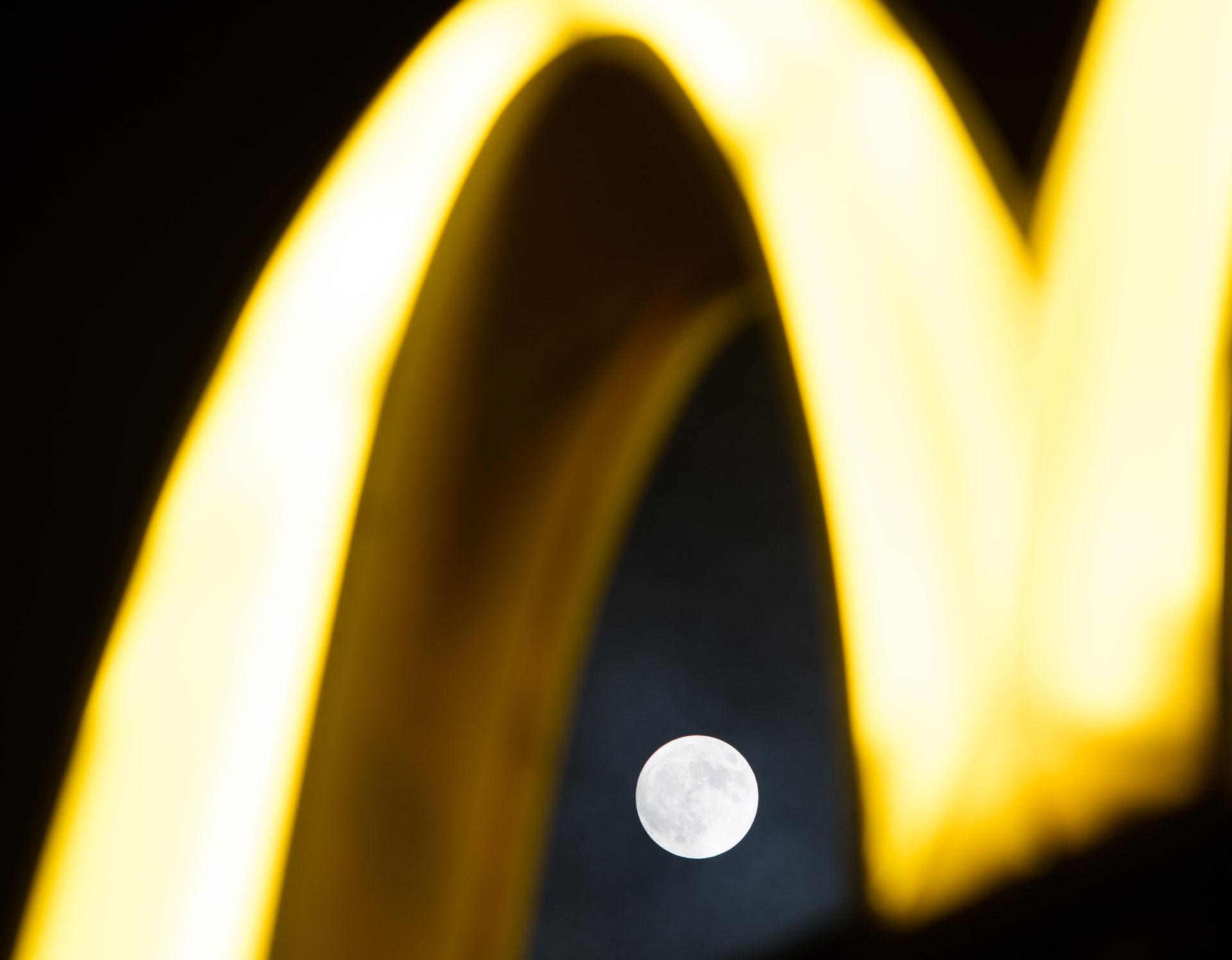 McDonald's adds Alexa support for job applications