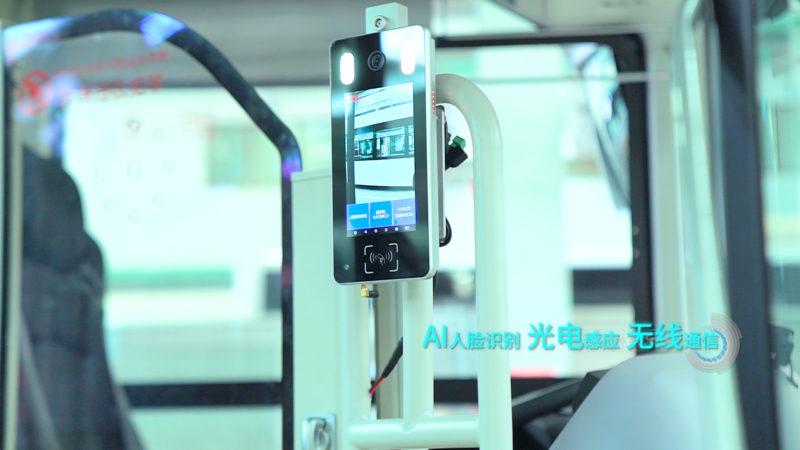 smart bus coronavirus china