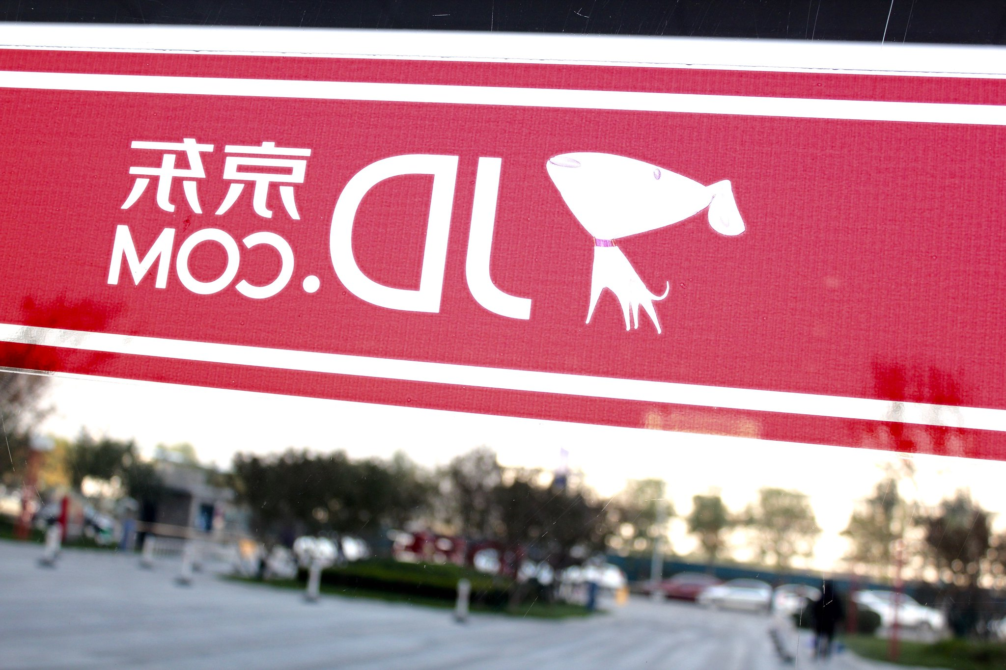 JD.com Q2 results show soaring demand for online goods in China