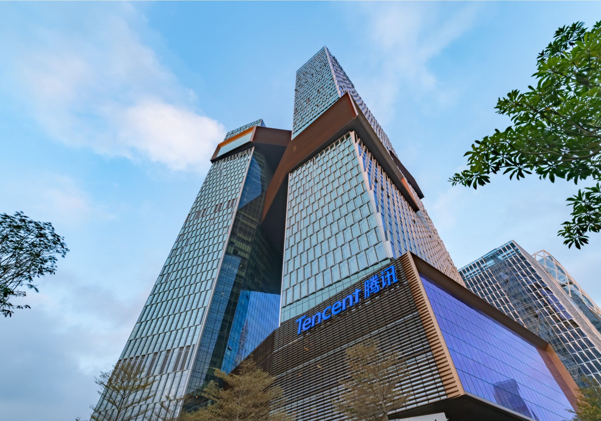 Tencent Q3 results: Gaming resilience and ad uptick see profits boom
