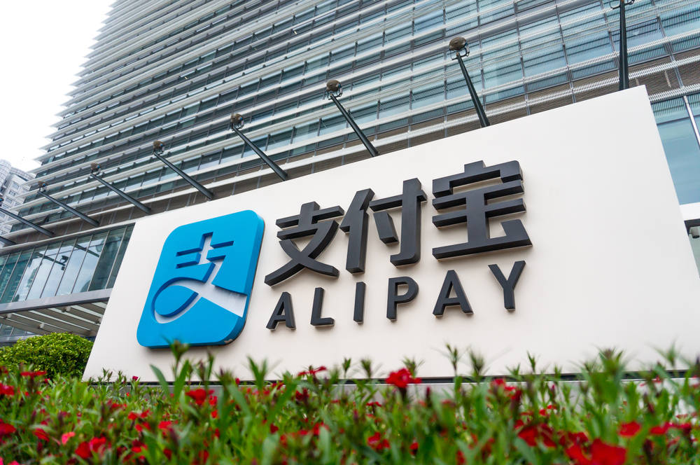 Trump bans Chinese app Alipay in executive order