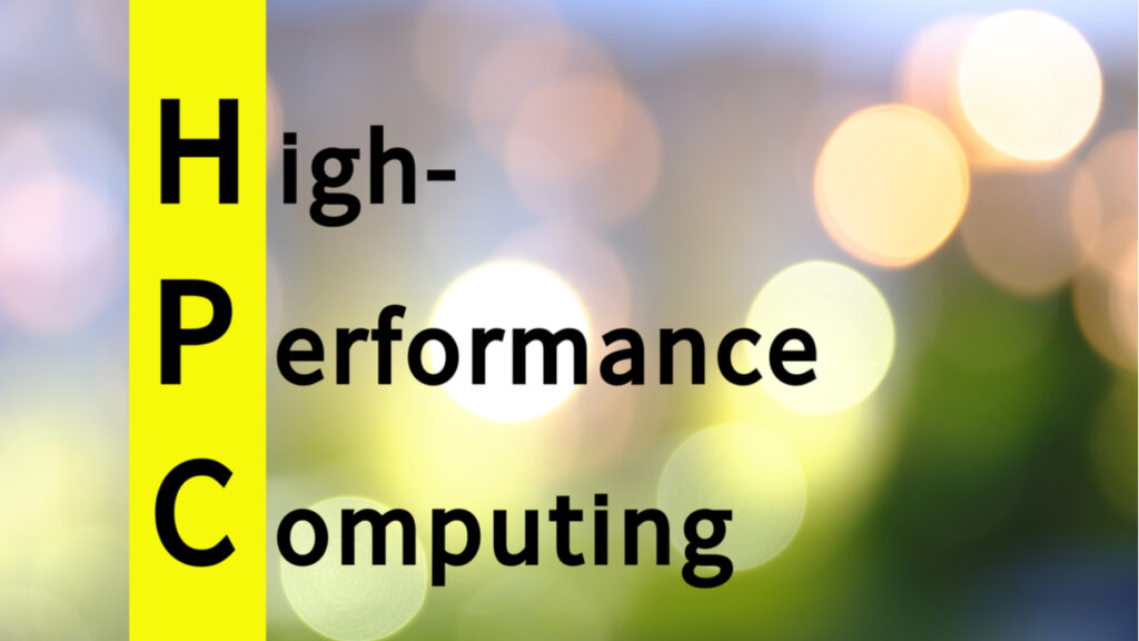 HPC does not have to be an environmental foe