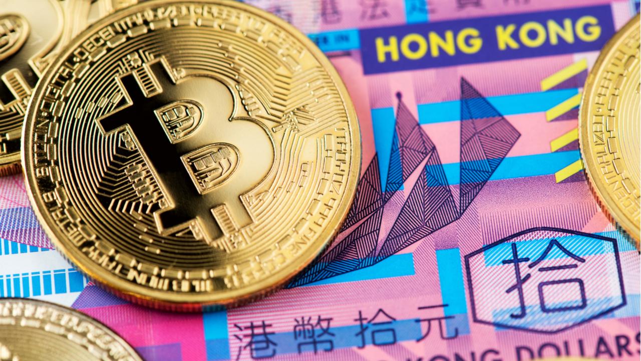 Hong Kong swan song for cryptocurrencies