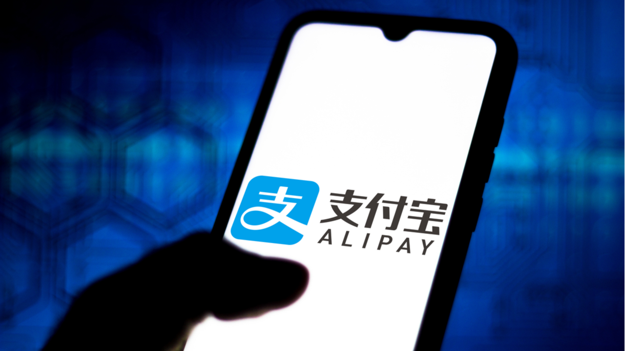Ant Group's Alipay joins China's government banks in trial of the People's digital currency