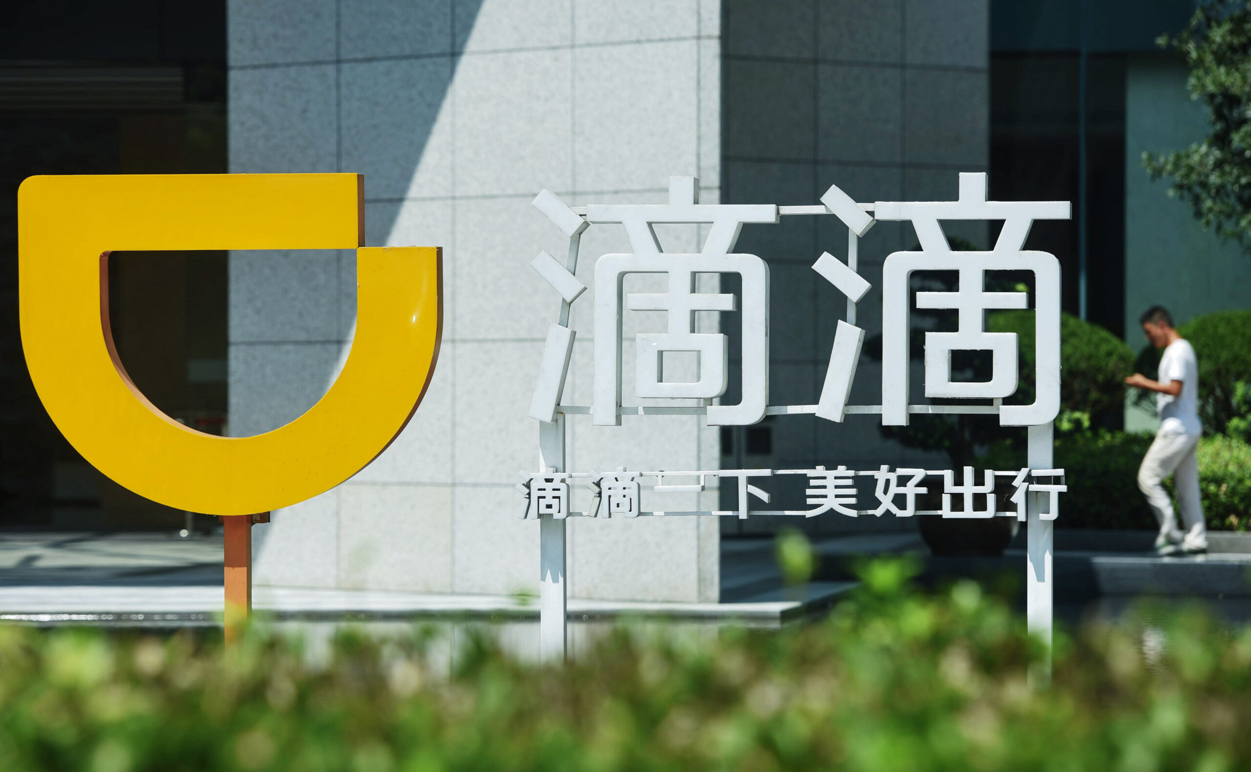Your IPO will be there shortly as Chinese ride-hailing giant Didi prepares for US debut