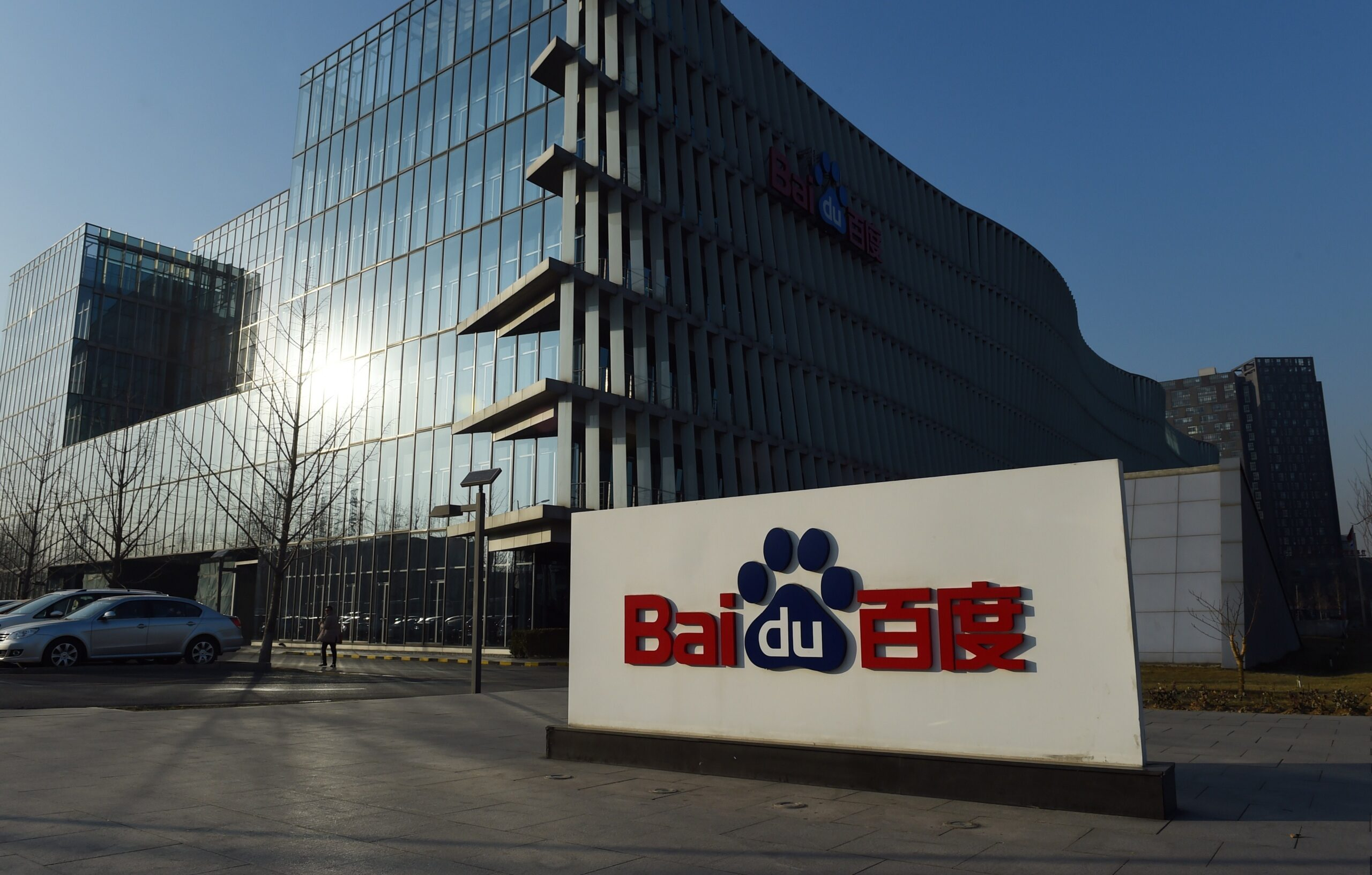 Baidu waves goodbye to now independent semiconductor unit Kunlun Chip