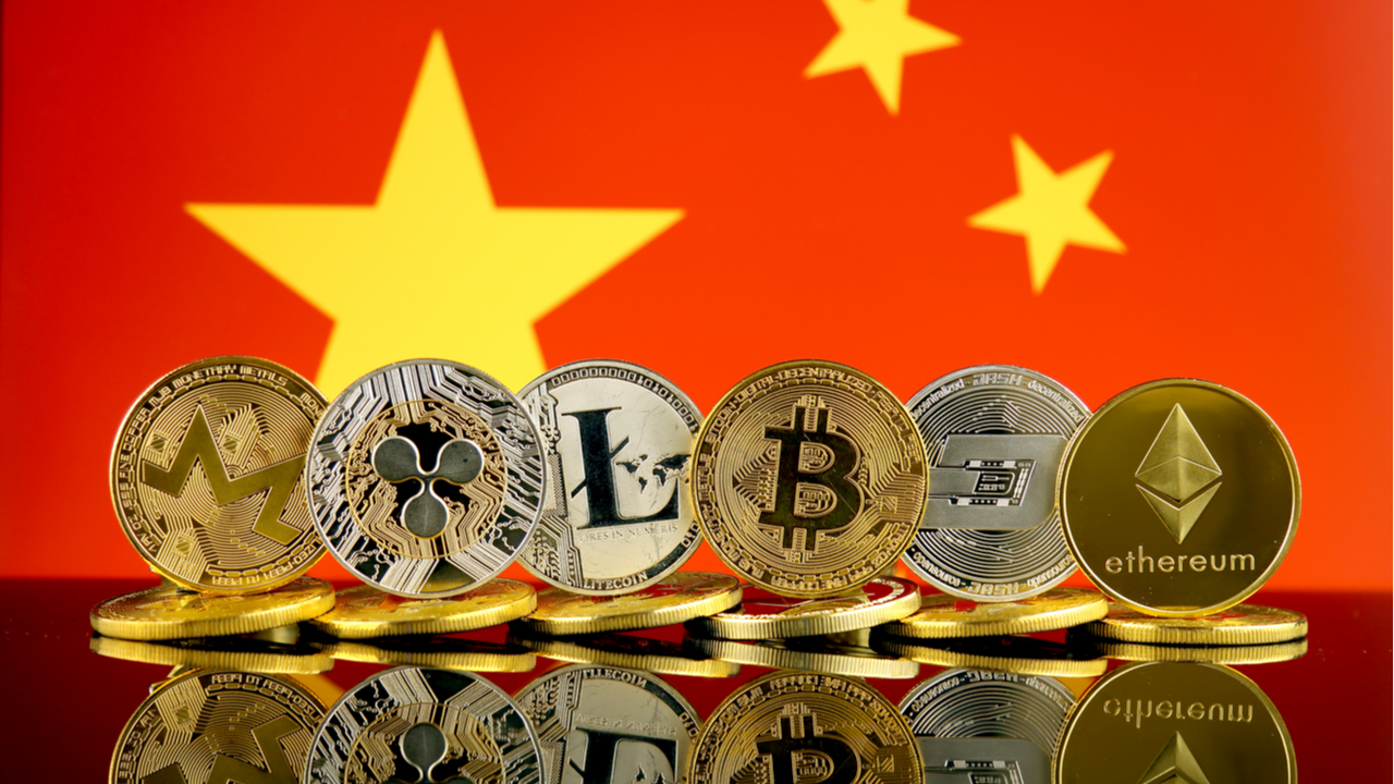 Alipay and Chinese central bank bank form anti-bitcoin alliance