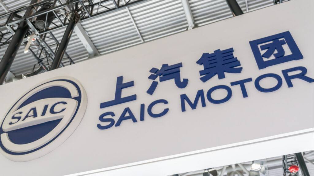 China's SAIC Motor revs up for car battery and smart driving supremacy