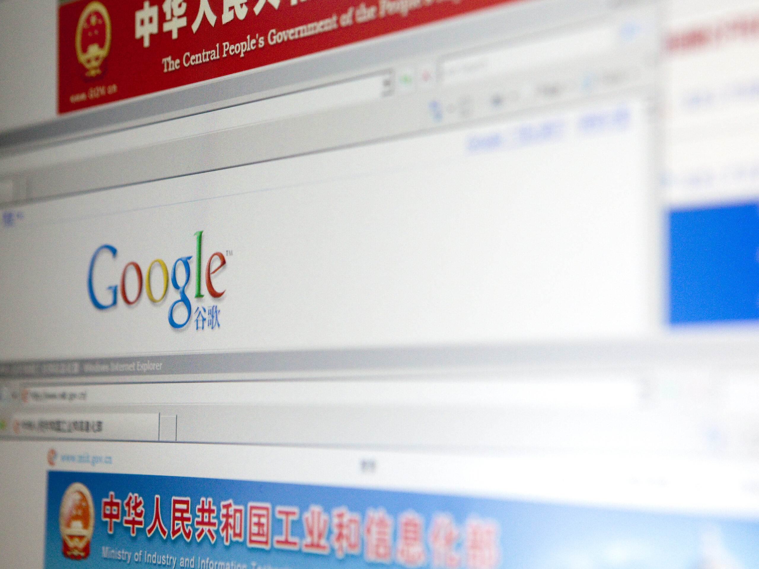 Back behind the Great Firewall as spooked China boosts its data security industry