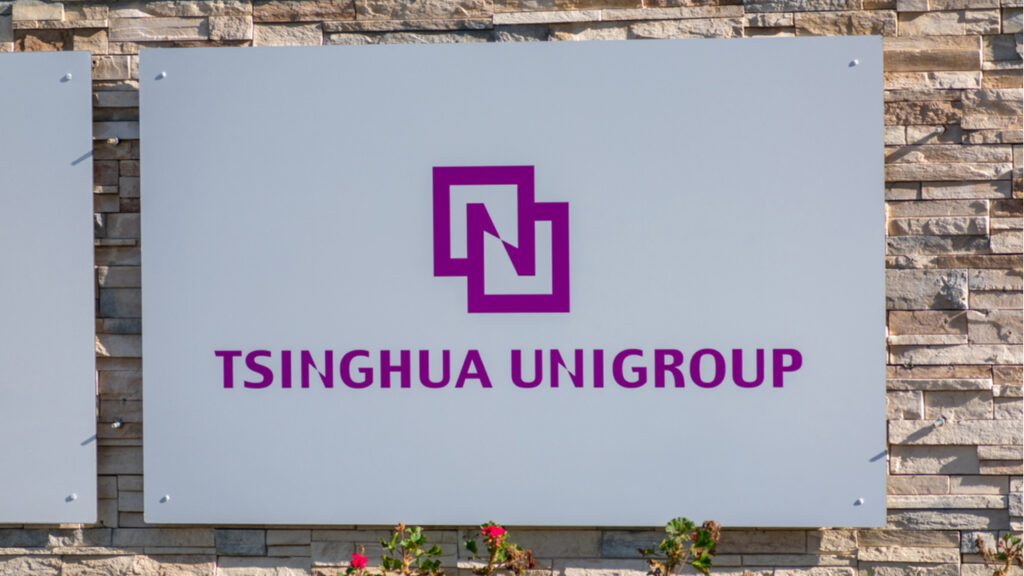 """China's """"wild east"""" semiconductor sector: Beijing punishes Tsinghua Unigroup for squandering money"""