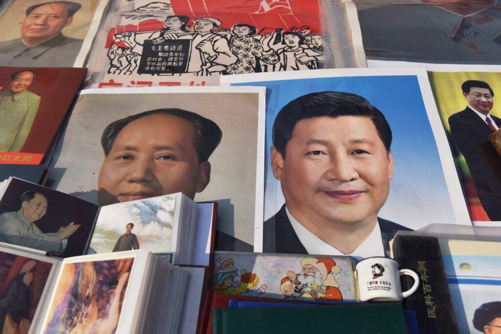Explainer: China tech crackdown 101