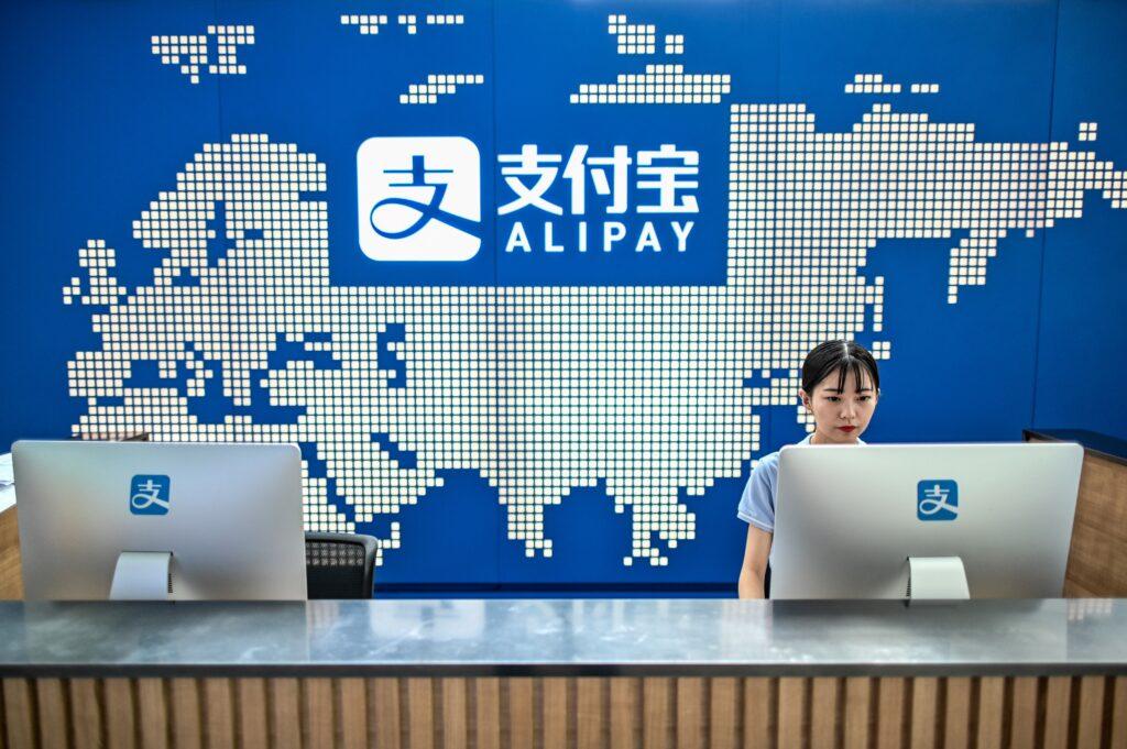Alipay builds bridge between China and Macau