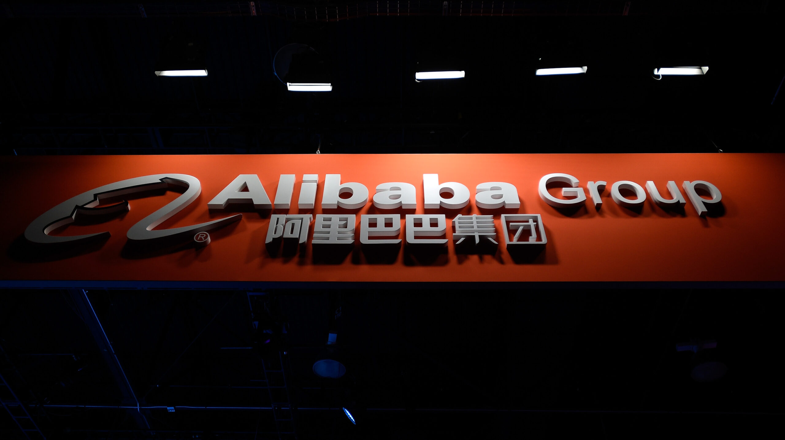 Chinese Alibaba sexual assault case dropped, prosecutors say 'forcible indecency' not a crime