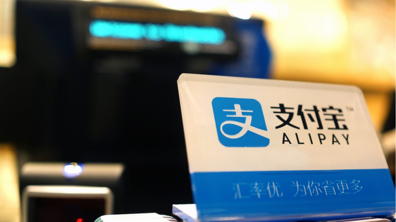 China tech shares slide as Beijing plans to break up Ant Group's Alipay