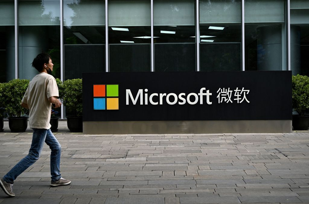 Windows 11 broken in China due to security chip requirement