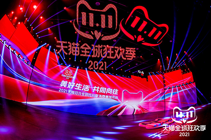 """Jack's back as Alibaba shares surge ahead of China's """"Singles Day"""""""